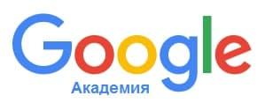 googleakadem