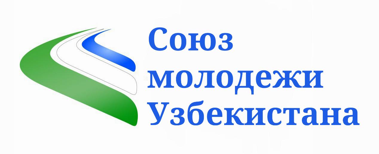 образец договора финансовой помощи в узбекистане